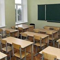 Ремонт школ в Артёме