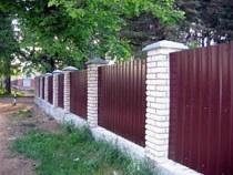 Строительство заборов, ограждений в Артёме